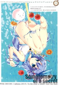 Rating: Questionable Score: 52 Tags: ass bikini cameltoe feet mikeou pantsu pink_chuchu swimsuits User: Twinsenzw