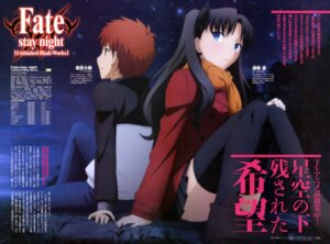 Rating: Safe Score: 35 Tags: emiya_shirou fate/stay_night fate/stay_night_unlimited_blade_works thighhighs toosaka_rin uto_kousuke User: drop