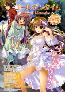 Rating: Safe Score: 35 Tags: dress golden_time hayashida_nana kaga_kouko komatsu_e-ji oka_chinami summer_dress User: drop
