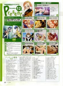 Rating: Explicit Score: 10 Tags: bekkankou breast_grab breasts buruma censored fellatio fukunaga_yumi gym_uniform heartful_days kawai_rie lamb lolita_fashion lovers masturbation megane milk_junkies nipples no_bra ochapara paizuri pantsu penis pussy sagara-sanchi_no_etsuraku_life sagara_arisa se-n-se-i seifuku sex shino-sensei_no_yuuwaku_jugyou shirt_lift taki_minashika tatsunami_youtoku tenshi_no_inai_12-gatsu thighhighs toyohara_mitsuki tsuki_wa_higashi_ni_hi_wa_nishi_ni yamane_masahiro User: noirblack