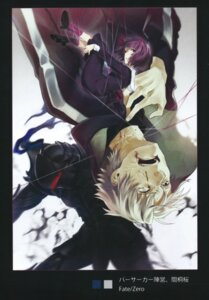 Rating: Safe Score: 13 Tags: armor berserker_(fate/zero) blood dress fate/stay_night fate/zero matou_kariya matou_sakura tagme weapon User: Radioactive