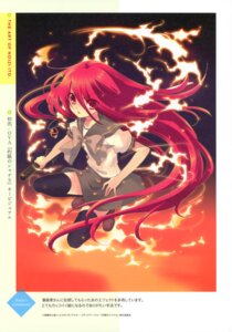 Rating: Safe Score: 12 Tags: ito_noizi seifuku shakugan_no_shana shana sword thighhighs User: fireattack