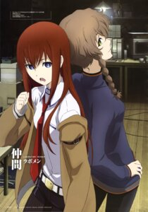 Rating: Safe Score: 38 Tags: amane_suzuha makise_kurisu sakai_kyuuta steins;gate User: drop