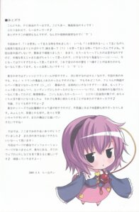 Rating: Safe Score: 9 Tags: chibi color_issue kiira komeiji_satori touhou User: HavocAngel
