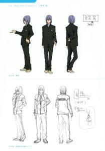 Rating: Safe Score: 8 Tags: character_design free! high_speed! male nishiya_futoshi seifuku serizawa_nao User: kunkakun