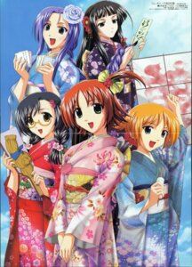 Rating: Safe Score: 9 Tags: crease fukushima_kinu honda_sarasa katou_asa kimono kuroda_rinzu megane raimuiro_senkitan sanada_momen watanabe_mayumi User: Radioactive