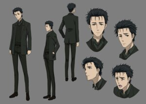 Rating: Safe Score: 11 Tags: character_design expression okabe_rintarou steins;gate steins;gate_0 transparent_png User: saemonnokami