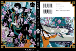 Rating: Safe Score: 6 Tags: clamp ichihara_yuuko screening watanuki_kimihiro xxxholic User: Share