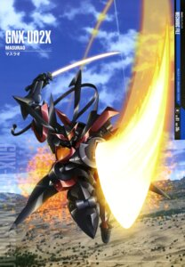 Rating: Safe Score: 12 Tags: gundam gundam_00 kusumegi_shinya mecha User: solidvanz