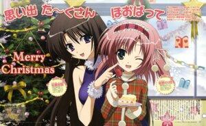 Rating: Safe Score: 30 Tags: akaba_chizuru christmas morimoto_hirofumi sakurano_kurimu seitokai_no_ichizon User: blooregardo