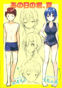 Rating: Safe Score: 8 Tags: jpeg_artifacts kakao school_swimsuit sketch swimsuits User: zyll