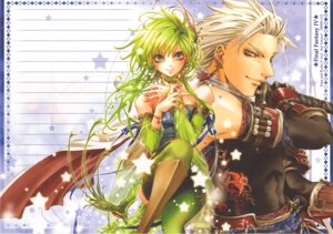 Rating: Safe Score: 8 Tags: edward_geraldine final_fantasy final_fantasy_iv rydia takano_kei User: Radioactive