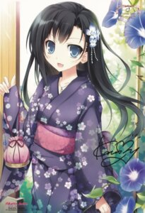 Rating: Safe Score: 52 Tags: karory overfiltered yukata User: fsh5678