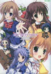Rating: Safe Score: 8 Tags: aria_(sister_princess) hinako karen marie mikeou sakuya shirayuki sister_princess User: admin2