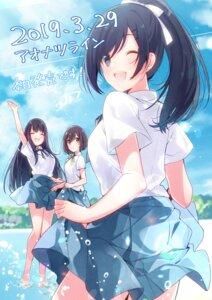 Rating: Safe Score: 22 Tags: aonatsu_line giga kousaka_miki nakategawa_yui seifuku shiino_kotone skirt_lift u35 wet User: moonian