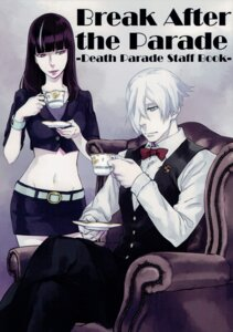 Rating: Safe Score: 11 Tags: death_parade dequim kurita_shinichi User: Vito
