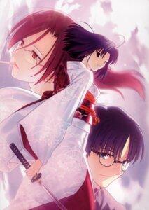 Rating: Safe Score: 18 Tags: aozaki_touko kara_no_kyoukai kimono kokutou_mikiya koyama_hirokazu megane ryougi_shiki smoking sword takeuchi_takashi type-moon User: fireattack