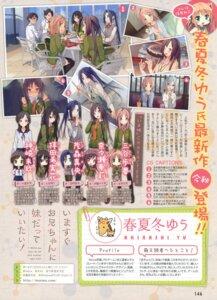 Rating: Safe Score: 15 Tags: akinashi_yuu fairys haida_kimika ima_sugu_onii-chan_ni_imouto_da_tte_iitai! kanzaki_miku koi_to_senkyo_to_chocolate mitani_ayumu mitani_rikuto mitani_ryouko nanase_matsuri seifuku shigemori_mao sumiyoshi_chisato yokoyama_shousuke User: fireattack