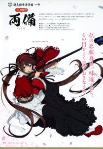 Rating: Questionable Score: 16 Tags: gun heels ryoubi senran_kagura tagme yaegashi_nan User: kiyoe