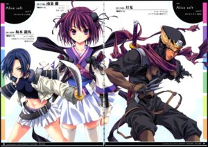 Rating: Safe Score: 15 Tags: gap gekkou kimono lolita_fashion lycée miyama-zero nanjou_ran ninja sakamoto_ryouma sengoku_rance stray_moon sword thighhighs wa_lolita User: blooregardo