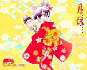 Rating: Safe Score: 5 Tags: animal_ears arima_keitarou hazuki nekomimi tsukuyomi_moon_phase wallpaper yukata User: jxh2154
