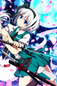 Rating: Safe Score: 31 Tags: konpaku_youmu sazanami_mio sword touhou User: Mr_GT