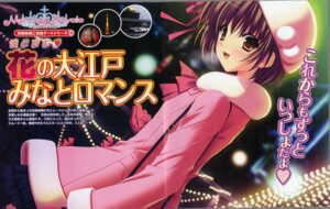 Rating: Safe Score: 9 Tags: daiba_minato marriage_royale suzuhira_hiro User: ender