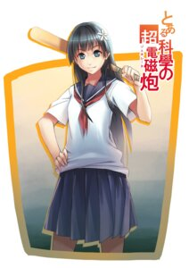 Rating: Safe Score: 6 Tags: dominic saten_ruiko seifuku to_aru_kagaku_no_railgun to_aru_majutsu_no_index User: Radioactive