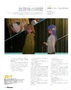 Rating: Safe Score: 7 Tags: 22/7 horiguchi_yukiko maruyama_akane megane saitou_nicole User: drop