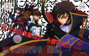 Rating: Safe Score: 9 Tags: code_geass jeremiah_gottwald kururugi_suzaku lelouch_lamperouge male sakamoto_shuuji User: admin2