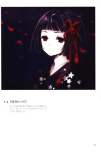Rating: Safe Score: 21 Tags: kimono screening tearfish winter_forest User: fireattack