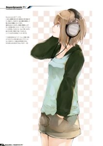 Rating: Safe Score: 12 Tags: fujishima headphones raving_phantom User: Hatsukoi