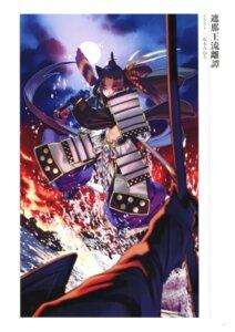 Rating: Questionable Score: 5 Tags: fate/grand_order sakamoto_mineji sword ushiwakamaru_(fate/grand_order) User: Radioactive