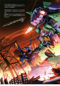 Rating: Questionable Score: 7 Tags: choco eva_01 mecha neon_genesis_evangelion User: Radioactive