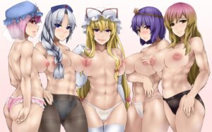 Rating: Questionable Score: 29 Tags: abubu fundoshi hijiri_byakuren nipples pantsu pantyhose saigyouji_yuyuko see_through topless touhou yagokoro_eirin yakumo_yukari yasaka_kanako User: Mr_GT
