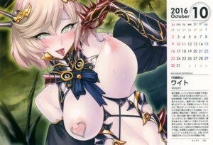 Rating: Questionable Score: 70 Tags: armor ban breasts calendar lilith_soft nipples no_bra taimanin_asagi User: eccdbb