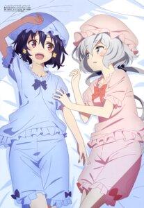 Rating: Safe Score: 32 Tags: konno_junko mizuno_ai pajama yokota_takumi zombieland_saga User: drop
