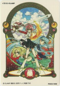 Rating: Safe Score: 3 Tags: clamp hououji_fuu magic_knight_rayearth mokona ryuuzaki_umi shidou_hikaru User: WhiteExecutor