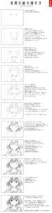 Rating: Safe Score: 10 Tags: monochrome oumi_ayumi sora_no_manimani tutorial User: asterixvader
