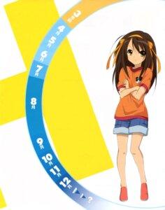 Rating: Safe Score: 7 Tags: sakamoto_kazuya suzumiya_haruhi suzumiya_haruhi_no_yuuutsu User: HMX999