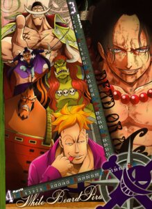 Rating: Safe Score: 16 Tags: calendar edward_newgate horns jozu little_oars_jr. male marco_(one_piece) one_piece portgas_d_ace sword vista_(one_piece) User: draxdrilox
