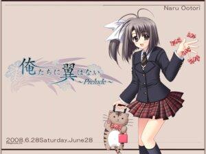 Rating: Safe Score: 7 Tags: nishimata_aoi ootori_naru oretachi_ni_tsubasa_wa_nai wallpaper User: Davison