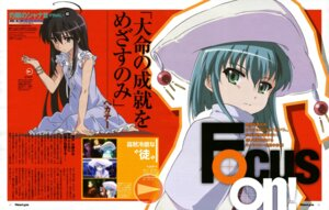 Rating: Safe Score: 9 Tags: hecate komatsubara_sei shakugan_no_shana shakugan_no_shana_iii_(final) shana User: PPV10
