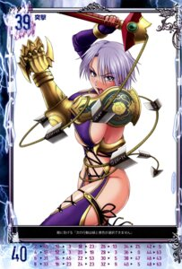 Rating: Questionable Score: 14 Tags: armor ivy_valentine nigou overfiltered queen's_gate soul_calibur weapon User: YamatoBomber