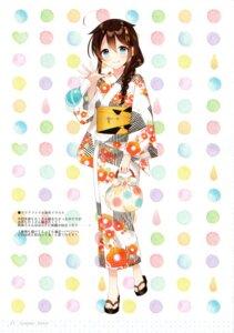 Rating: Safe Score: 24 Tags: kantai_collection moni naoto shigure_(kancolle) tagme yukata User: kiyoe