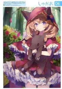 Rating: Safe Score: 40 Tags: animal_ears dress haruka_(reborn) User: Twinsenzw