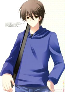 Rating: Safe Score: 1 Tags: ichigosize male natsume_eri User: Kalafina