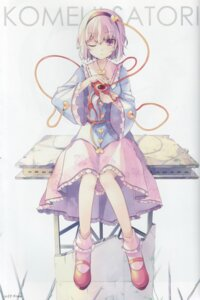 Rating: Safe Score: 23 Tags: 6u komeiji_satori touhou User: tbchyu001
