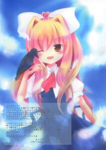 Rating: Safe Score: 19 Tags: air kamio_misuzu kinokonomi murasaki_(artist) seifuku User: petopeto