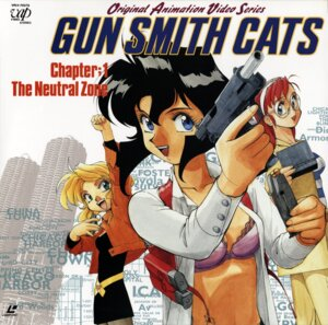 Rating: Safe Score: 3 Tags: becky_farrah gunsmith_cats minnie_may_hopkins rally_vincent sonoda_kenichi User: Radioactive
